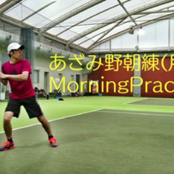 月曜の朝練(Monday Morning Practice)