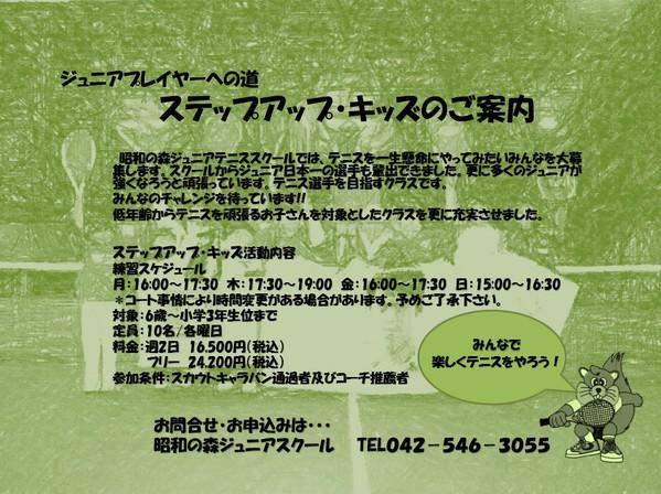 showa2001100.jpg