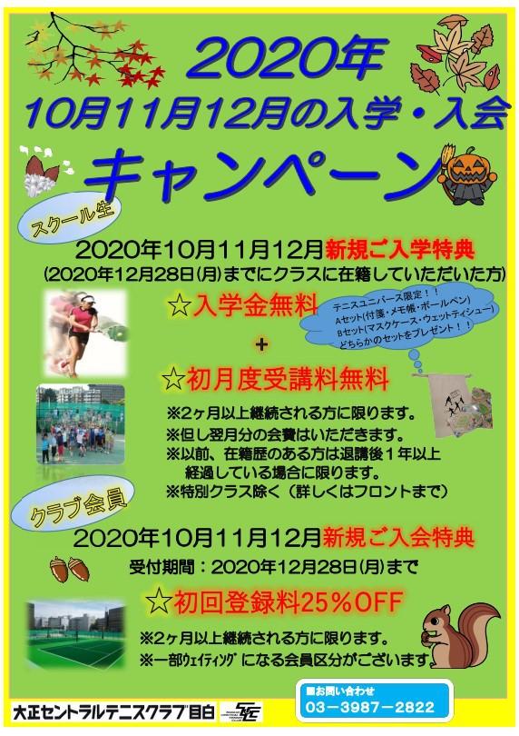 mejiro2009142.jpg